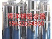 厂家介绍不锈钢搅拌罐